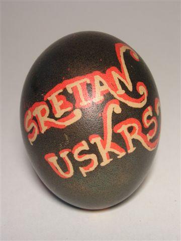 Jaje oslikano na jednoj od etnoradionica (Snimila Slavica Moslavac)
